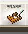 Erase Tool