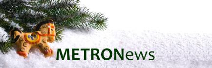 Metron-Christmas