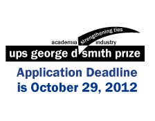 Apply now for the 2013 UPS George D Smith Prize