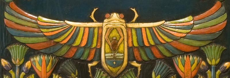 Nygard Scarab Image