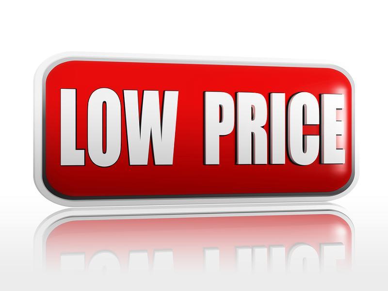Low Price Condo Dues