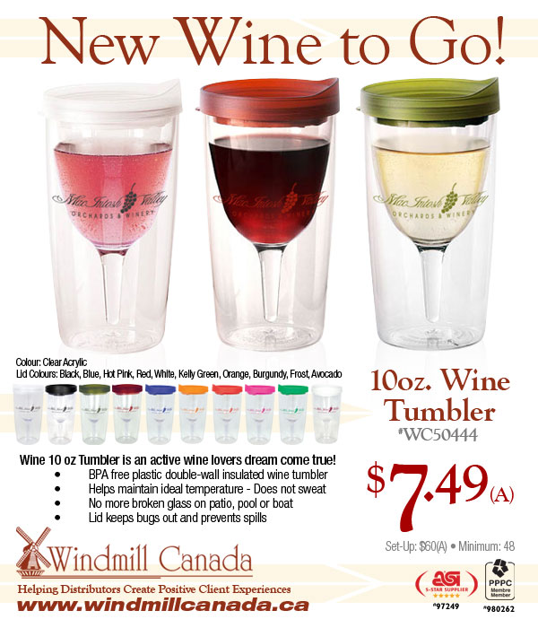 Windmill wine to go 0813.jpg