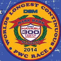 logo mark hahn 300 2014