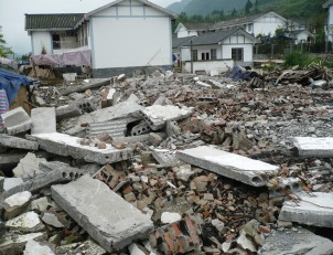 Gao Yuan Village