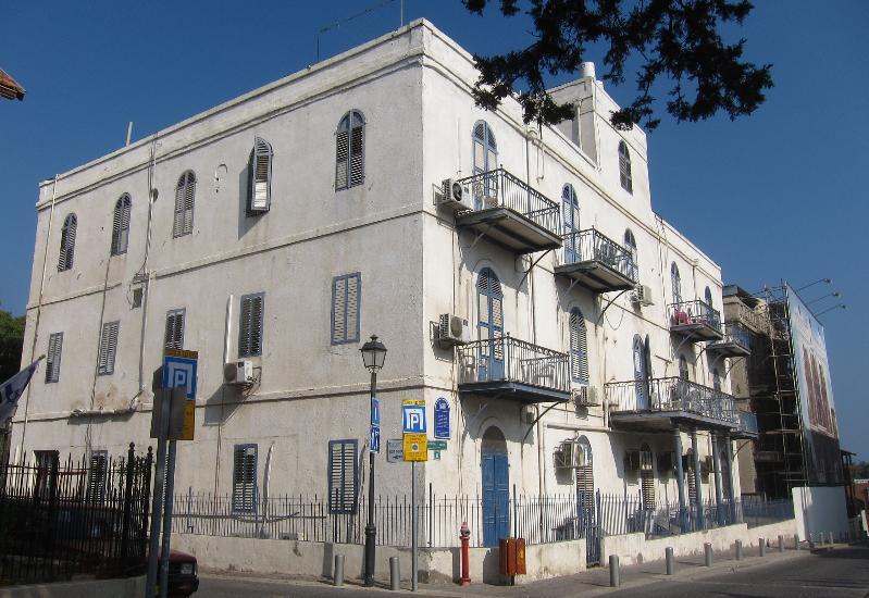 Beit Immanuel Guest House