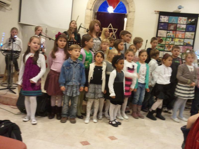 Beit Immanuel Kids
