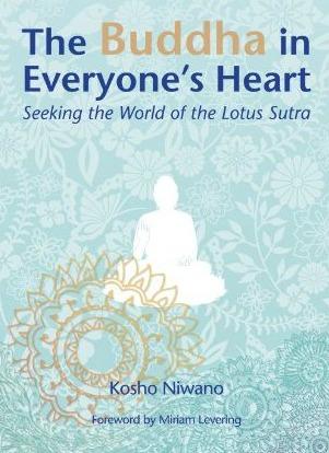 Kosho Niwano book cover