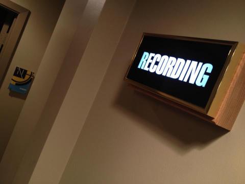 RecordingLt