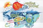 Mullet Maritime Festival