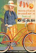 Mandarin Festival poster