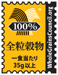 Japanese WG Stamp