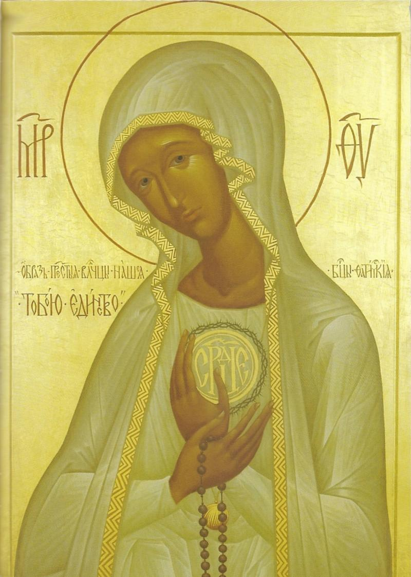 Fatima Icon of Our Lady