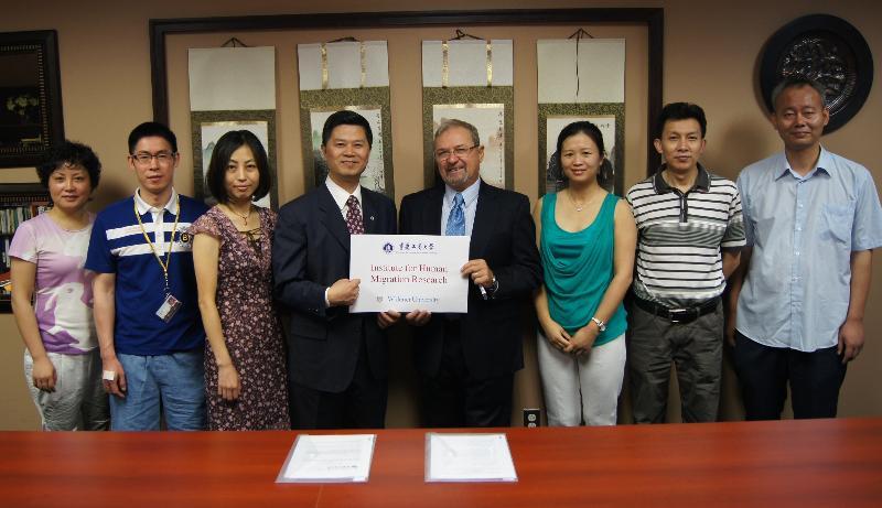 Institute Signing