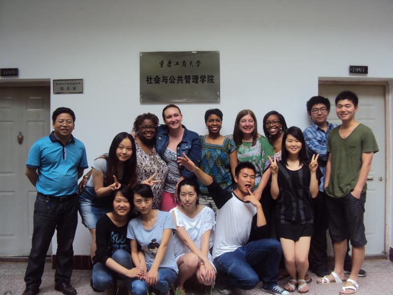 China Trip 3