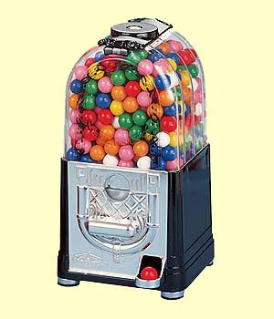 Jukebox Gumball Machine