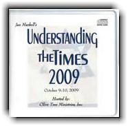 Understanding DVD cover.ds