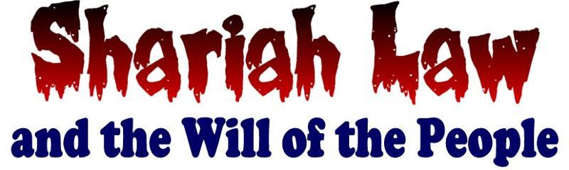 sharia logo