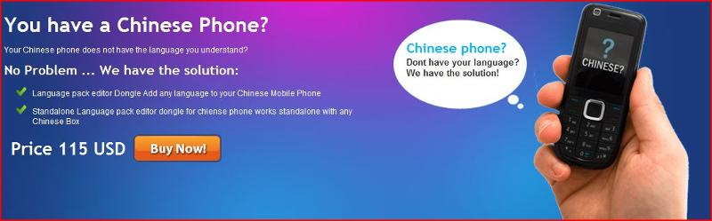 221 Nov 2011 Update : ZTE, Huawei, UTStarcom and other models updated
