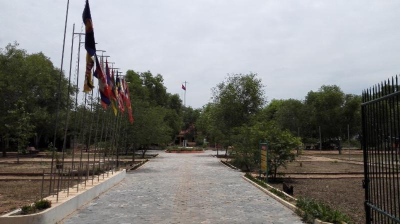 taPang new entrance