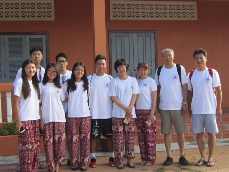 Rose Wang Group