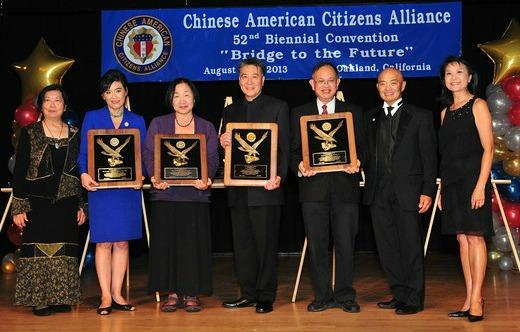 Spirit of America Award Honorees
