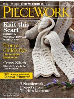 Piecework September/October 2014