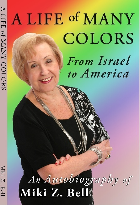 From Israel to America