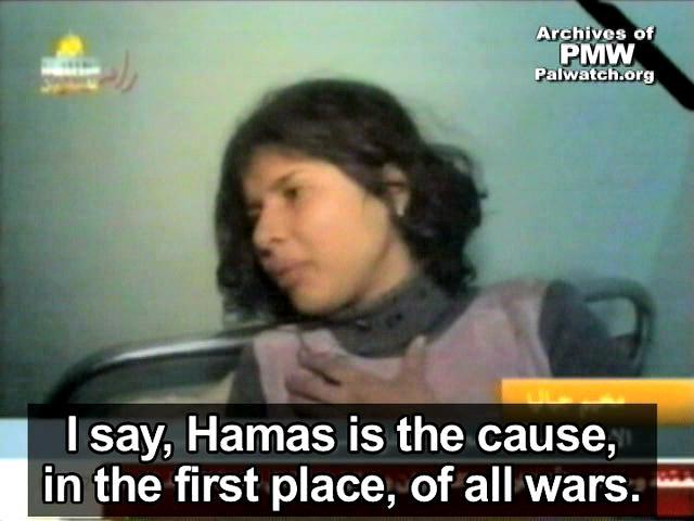 Girl blame Hamas