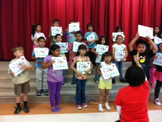 Hollywood Primary 1st Graders