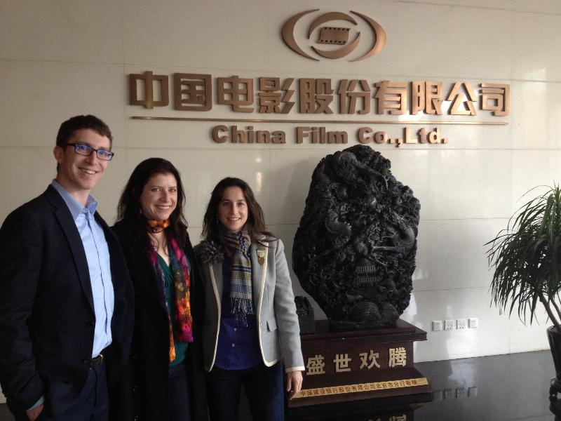 Emily in China