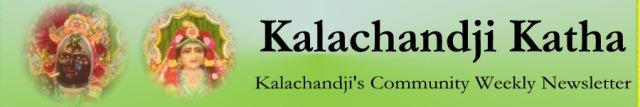 kalachandji katha banner