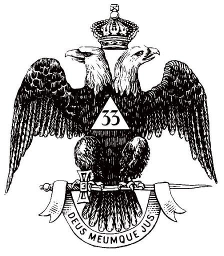 Double Eagle Gala