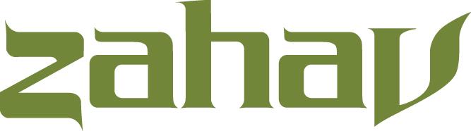 Zahav Logo