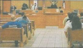 Homeless Court