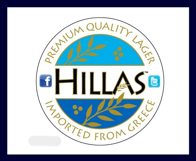 Hillas Beer