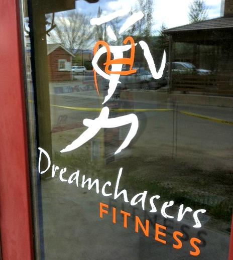 Dreamchaser Door
