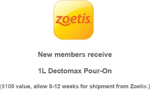 Dectomax7