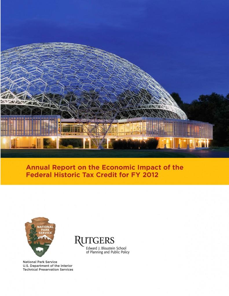 Rutgers HTC Report Cover