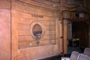Hilliard Theater interior