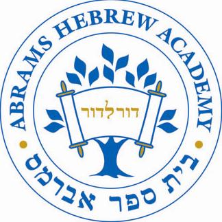 New AHA logo 2011