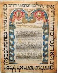 Jewish ms