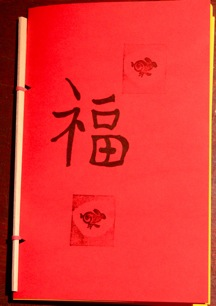 chinese new year book