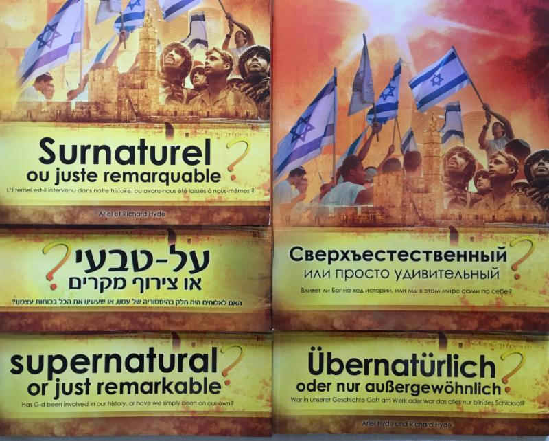 All 5 Supernatural booklets in a row