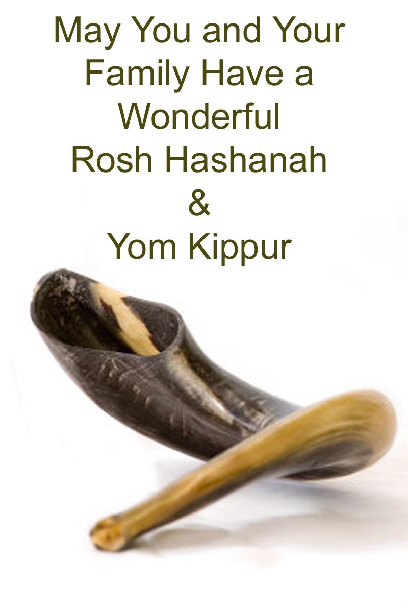 rosh hashanah yom kippur