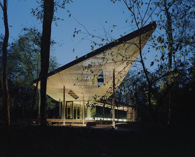 Ruth Lily Visitors Pavilion