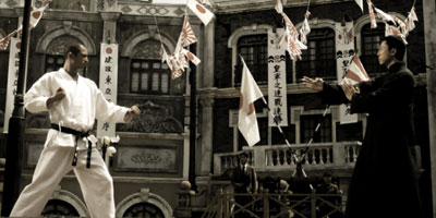 IP Man Film Still