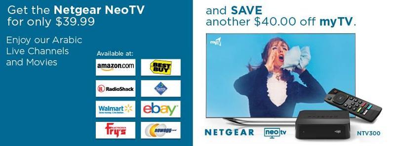 myTV   Facebook