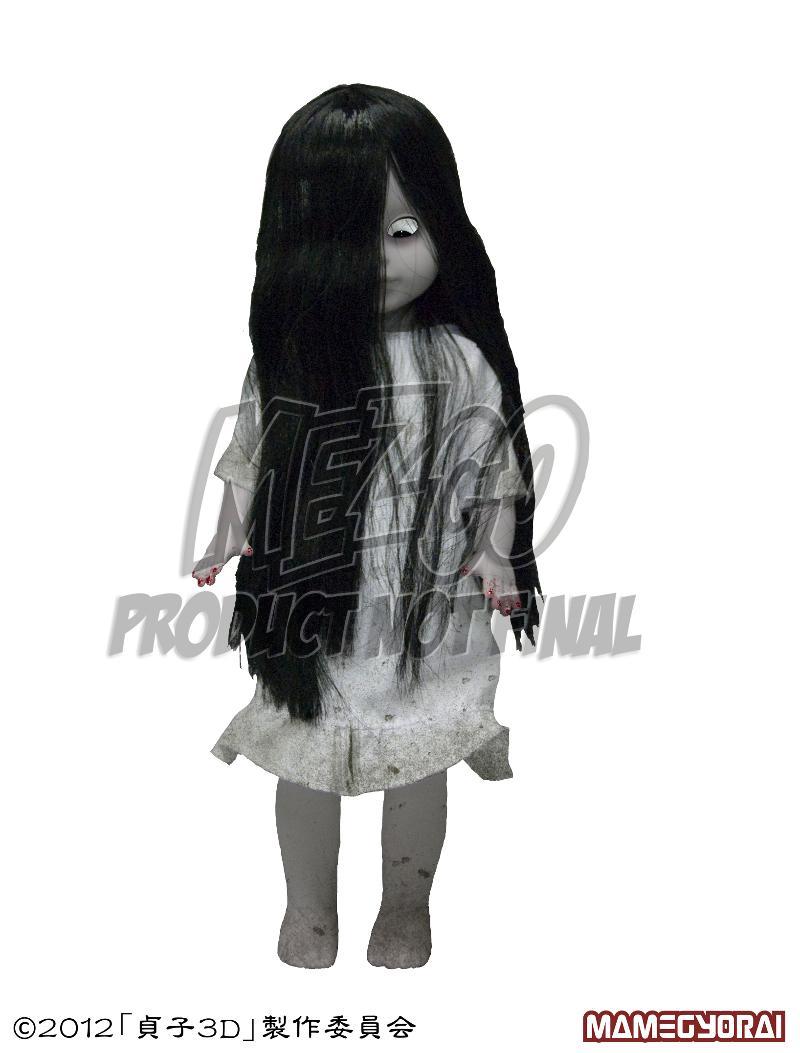 Mezco Living Dead Doll Sadako