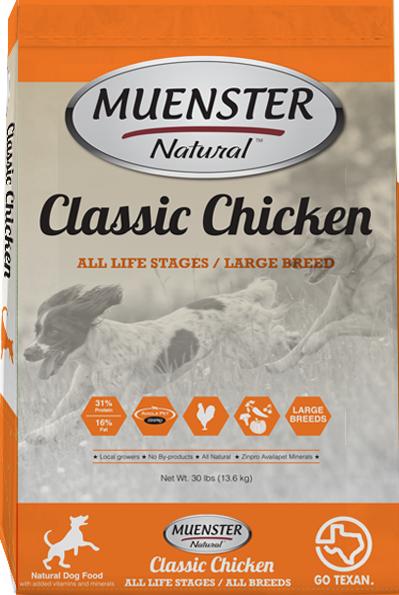 Muenster Dog Food Coupon
