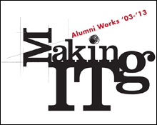 Making IT 2013 logo